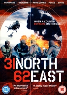 31 North 62 East - British DVD movie cover (xs thumbnail)