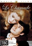 La chamade - New Zealand DVD cover (xs thumbnail)