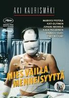 Mies vailla menneisyyttä - Finnish DVD movie cover (xs thumbnail)
