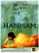 Hamam - French Movie Poster (xs thumbnail)