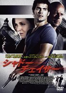 The Cold Light of Day - Japanese DVD movie cover (xs thumbnail)