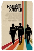 Stand Up Guys - Ukrainian Movie Poster (xs thumbnail)
