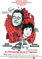 The Prisoner of Second Avenue - French Movie Poster (xs thumbnail)