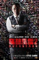 Sit yan fung wan 2 - Hong Kong Movie Poster (xs thumbnail)
