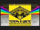 Bronenosets Potyomkin - Russian poster (xs thumbnail)