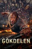 Skyscraper - Turkish Movie Cover (xs thumbnail)