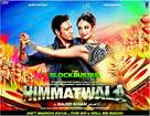 Himmatwala - Indian Movie Poster (xs thumbnail)