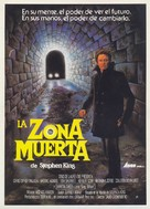 The Dead Zone - Spanish Movie Poster (xs thumbnail)