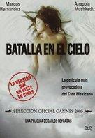 Batalla en el cielo - Mexican DVD cover (xs thumbnail)