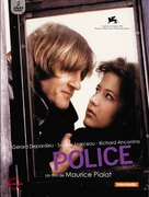 Police - French DVD cover (xs thumbnail)