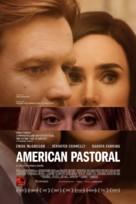 American Pastoral - Lebanese Movie Poster (xs thumbnail)