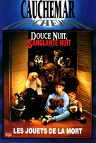 Silent Night, Deadly Night 5: The Toy Maker - French DVD cover (xs thumbnail)