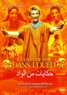 Il était une fois dans l'oued - French Movie Cover (xs thumbnail)