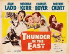 Thunder in the East - Movie Poster (xs thumbnail)