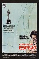 Såsom i en spegel - Spanish Movie Poster (xs thumbnail)