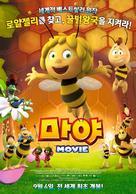 Maya the Bee Movie - South Korean Movie Poster (xs thumbnail)