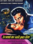 The Wind Cannot Read - French Movie Poster (xs thumbnail)