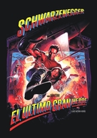 Last Action Hero - Argentinian DVD movie cover (xs thumbnail)