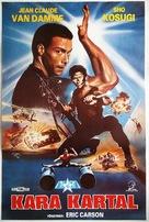 Black Eagle - Turkish Movie Poster (xs thumbnail)