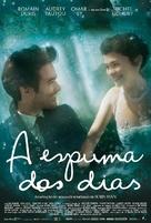 L'écume des jours - Brazilian Movie Poster (xs thumbnail)