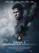 Deepwater Horizon - Canadian Movie Poster (xs thumbnail)