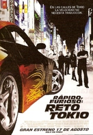 The Fast and the Furious: Tokyo Drift - Argentinian Movie Poster (xs thumbnail)
