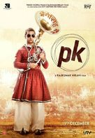 PK - Indian Movie Poster (xs thumbnail)