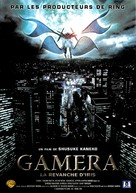 Gamera 3: Iris kakusei - French DVD cover (xs thumbnail)