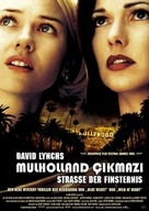 Mulholland Dr. - Turkish Movie Poster (xs thumbnail)