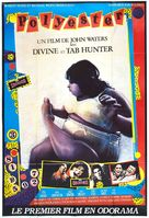 Polyester - French Movie Poster (xs thumbnail)