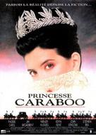 Princess Caraboo - French Movie Poster (xs thumbnail)