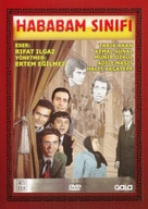 Hababam sinifi - Turkish DVD cover (xs thumbnail)