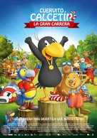 Der kleine Rabe Socke - Spanish Movie Poster (xs thumbnail)