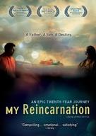 My Reincarnation - DVD cover (xs thumbnail)