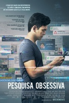 Searching - Portuguese Movie Poster (xs thumbnail)