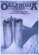 Oklahoma Crude - Hungarian Movie Poster (xs thumbnail)