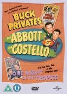 Buck Privates - British DVD movie cover (xs thumbnail)