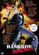 Bangkok Dangerous - DVD cover (xs thumbnail)