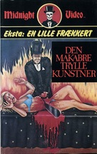 The Wizard of Gore - Danish VHS cover (xs thumbnail)