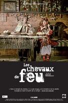 Tini zabutykh predkiv - French Movie Poster (xs thumbnail)