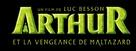 Arthur et la vengeance de Maltazard - French Logo (xs thumbnail)