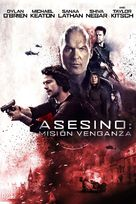 American Assassin - Argentinian Movie Cover (xs thumbnail)