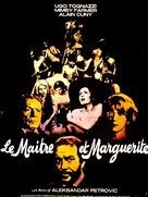 Il maestro e Margherita - French Movie Poster (xs thumbnail)