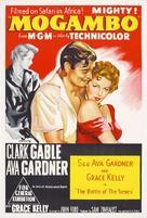 Mogambo - Australian Movie Poster (xs thumbnail)