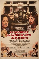 The Man in the Iron Mask - Spanish Movie Poster (xs thumbnail)