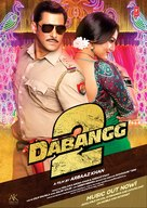Dabangg 2 - Indian Movie Poster (xs thumbnail)