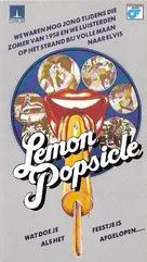 Eskimo Limon - Dutch VHS cover (xs thumbnail)