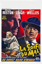 Touch of Evil - Belgian Movie Poster (xs thumbnail)