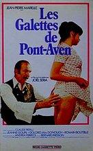 Les galettes de Pont-Aven - French VHS cover (xs thumbnail)