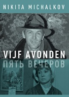 Pyat vecherov - Dutch Movie Cover (xs thumbnail)